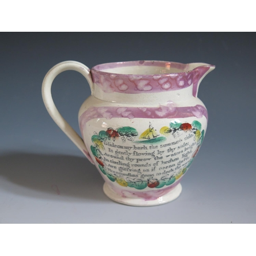 41 - A Sunderland Lustre Jug _ The Sailors Tear _ with polychrome decoration and poetic text 'Glide on my...