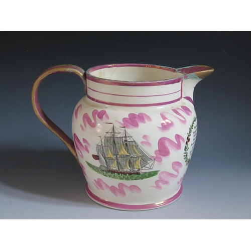 44 - A Sunderland Lustre Jug with polychrome decoration of The Iron Bridge, three masted ship and poetic ...