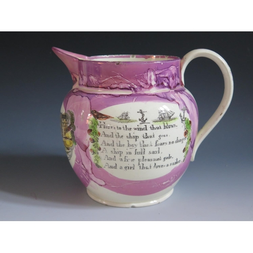 45 - A Sunderland Lustre Jug with polychrome decoration of The Iron Bridge and poetic text 'Here's to the...