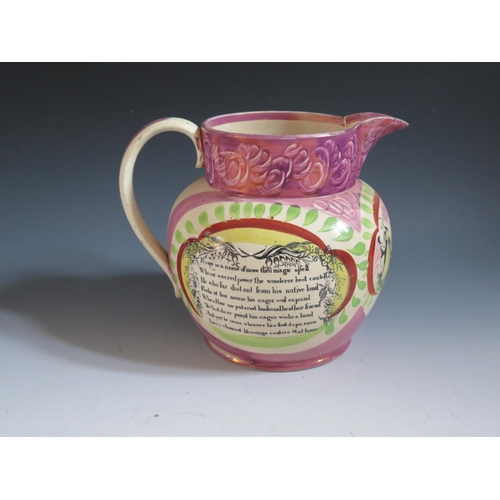 6 - A Sunderland Lustre Jug _ Sailor's Fairwell _ decorated in polychrome and with poetic texts 'Home is...