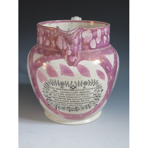 7 - A Sunderland Lustre Jug decorated with monochrome transfers including Masonic scene with poetic cart...
