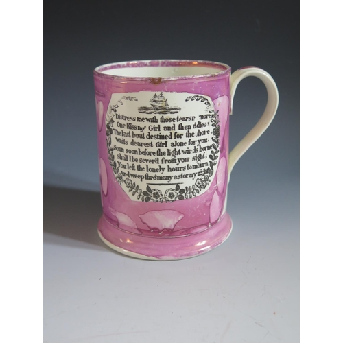 26 - A Sunderland Lustre Frog Mug decorated in monochrome with transfer scene of The Iron Bridge and poet...