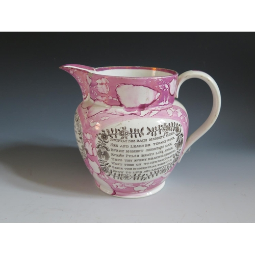 29 - A Sunderland Lustre Jug with monochrome decoration of The Iron Bridge and poetic text 'Swiftly See E...
