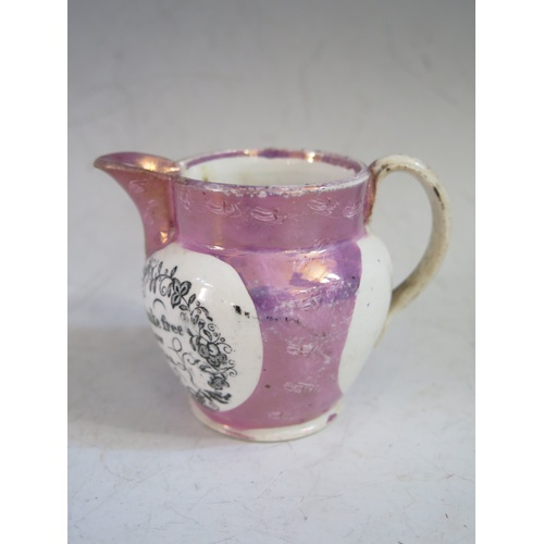 22a - A Small Sunderland Lustre Jug 'Ladies all I pray make free/And tell me how/You like your tea', 7cm h...