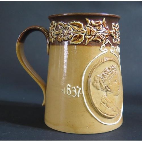 1222 - A Victorian Doulton Lambeth Diamond Jubilee Royal Commemorative Mug...