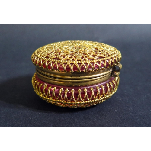 1219 - A Fine 19th Century Tortoise Shell Pique Nosegay, A/F and cranberry and filigree pot, A/F