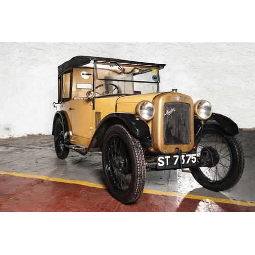 4 - 1929 AUSTIN 7 CHUMMY TOURER MOTOR CAR, Registration ST 7375, 747cc, petrol, colour yellow with black...