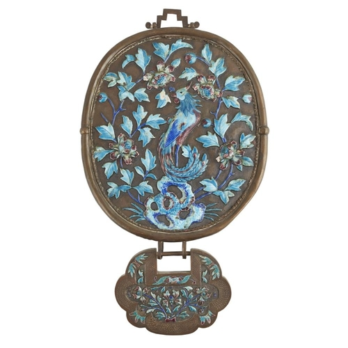 53 - WHITE METAL ENAMEL HANGING MIRROR<br><br>QING DYNASTY, 19TH CENTURY <br><br>enamelled in blue, turqu...