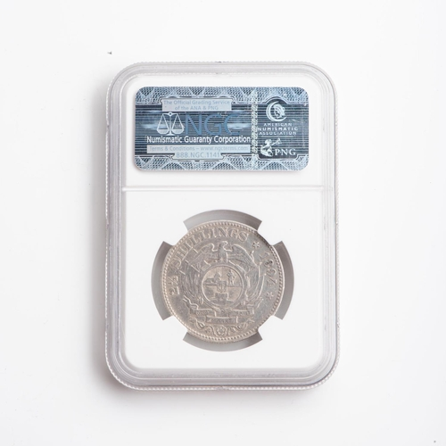40 - A GRADED 1894 ZAR 2.5 SHILLINGS STERLING SILVER COIN VF DETAILS POLISHED REF NO 3400868-008