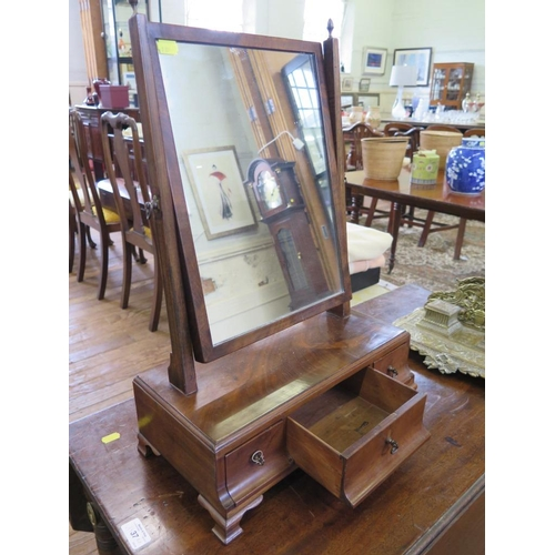 27 - A George II style mahogany toilet mirror, with three drawers and bracket feet, 40 cm wide...