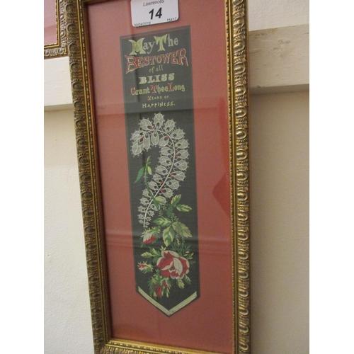 14 - Two gilt framed silk bookmarks...