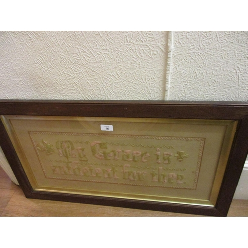 16 - Late 19th or early 20th Century woolwork motto sampler...
