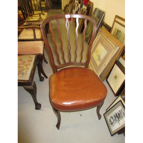 1890 - Set of four early 20th Century mahogany dining chairs with wavy slat backs above leather upholstered...
