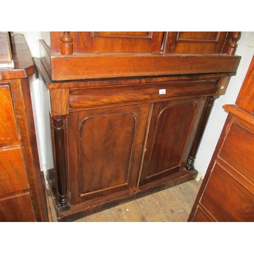 1926 - Victorian mahogany chiffonier with a low shaped back above a crossbanded top, ogee fronted drawer, t...
