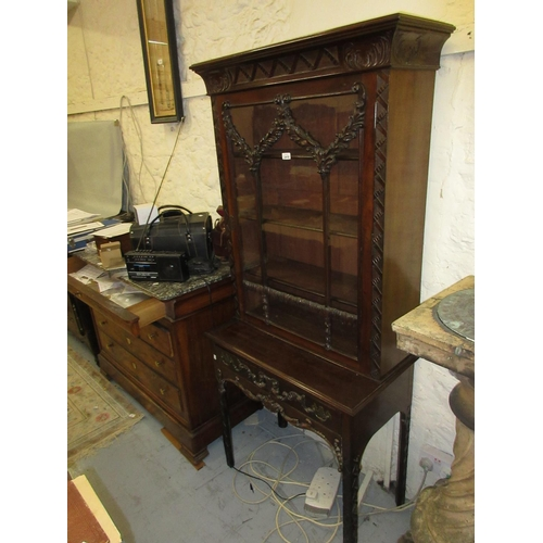 2419 - 19th Century mahogany side cabinet in George III style, the moulded cornice above a carved bar glaze...