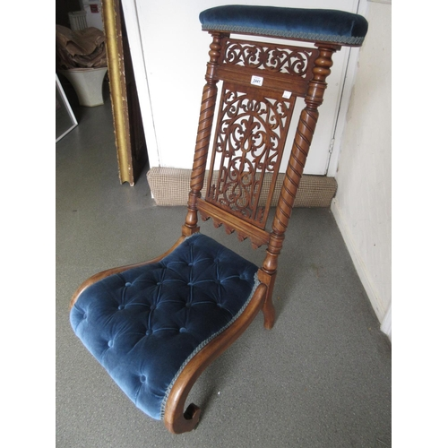 2441 - Victorian mahogany Prie dieux chair with pierced fretwork back and button upholstered seat...