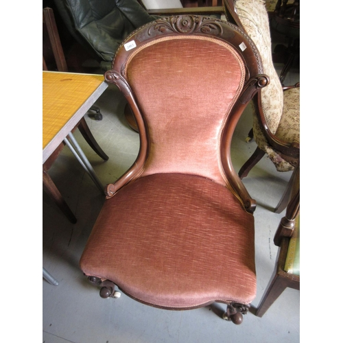 2463 - Victorian carved mahogany low seat nursing chair on cabriole front supports together with another (f...