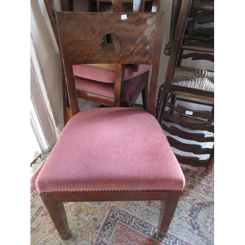 2474 - Set of four mid 20th Century mahogany dining chairs (ex Lloyds Bank)...