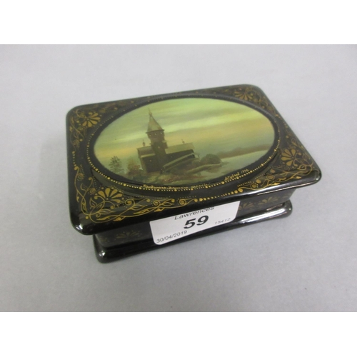 59 - Small 20th Century Russian rectangular papier mache box, the cover painted with a lake scene with gi...