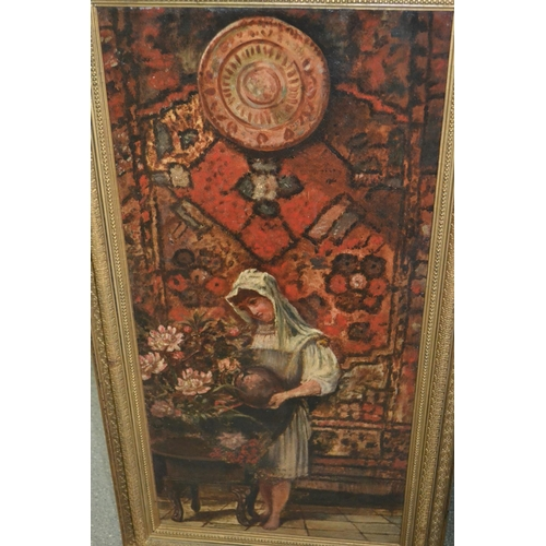 1176 - 20th Century oil on canvas, maid watering flowers in an interior with tiled floor, unsigned, gilt fr...