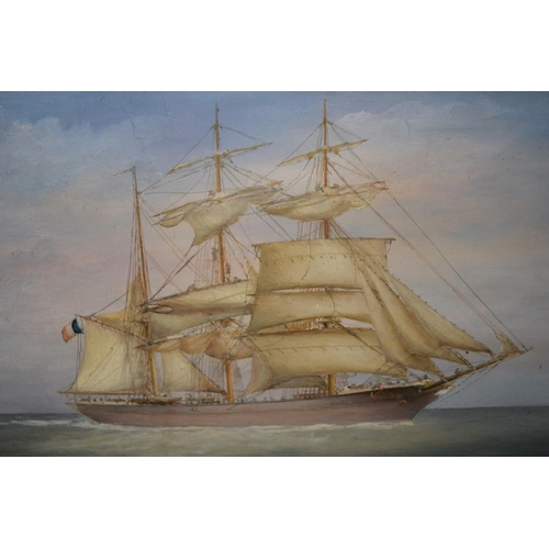 1183 - J. West, oil on card, study of a French sailing ship in calm waters, in an ebonised gilt frame, sign...