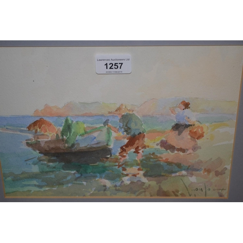 1257 - Mid 20th Century Spanish school, pair of watercolour beach scenes at Javia, indistinctly signed...