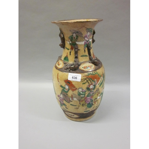 636 - 19th Century Chinese crackleware baluster form vase...