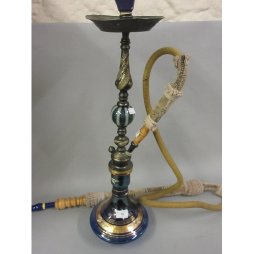 72 - Mid 20th Century middle Eastern glass and metal hookah pipe...