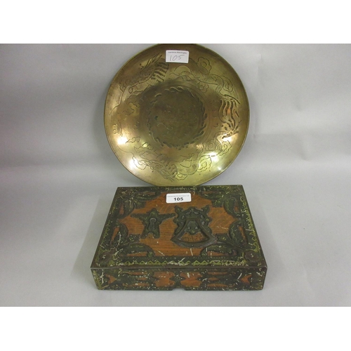 105 - Huntley and Palmers biscuit tin in the form of a brass mounted oak box, together with a Chinese bras...