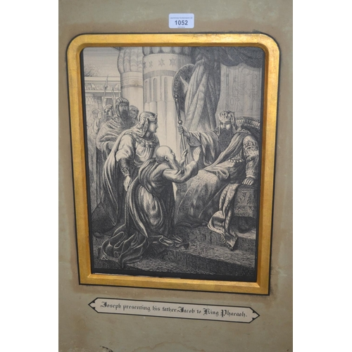 1052 - 19th Century pen and ink illustration, ' Joseph presenting his father Jacob to King Pharaoh ', unsig...
