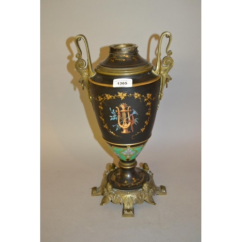 1365 - 19th Century French bronze mounted porcelain oil lamp base painted with figures (at fault)...