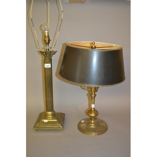 1382 - Brass Corinthian column table lamp together with another brass three light table lamp with shade...