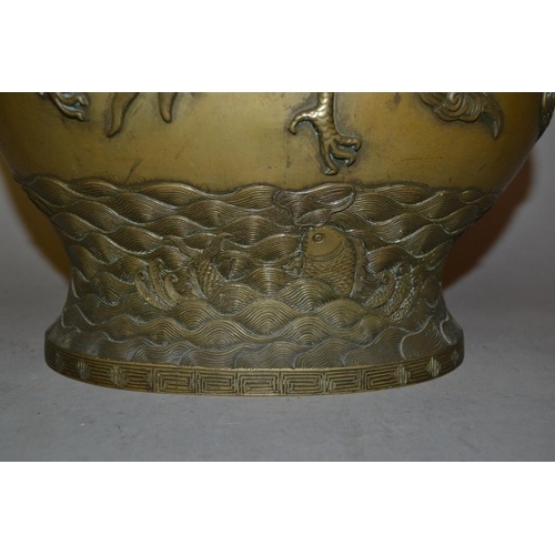 1392 - Large Chinese bronze two handled vase relief decorated with dragons, signed with seal mark to base, ...