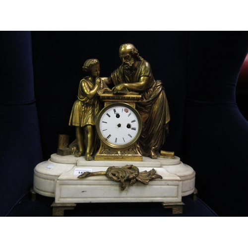 1432 - 19th Century French ormolu and marble mantel clock surmounted by figures reading from a book (moveme...