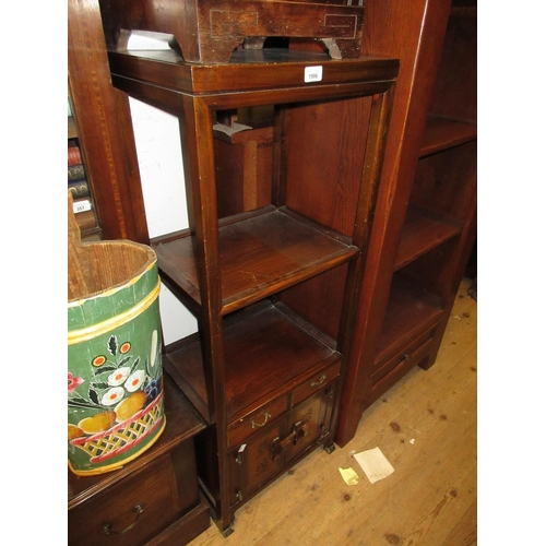 1986 - 20th Century Chinese elm whatnot with three shelves above two small drawers, two doors, raised on sh...