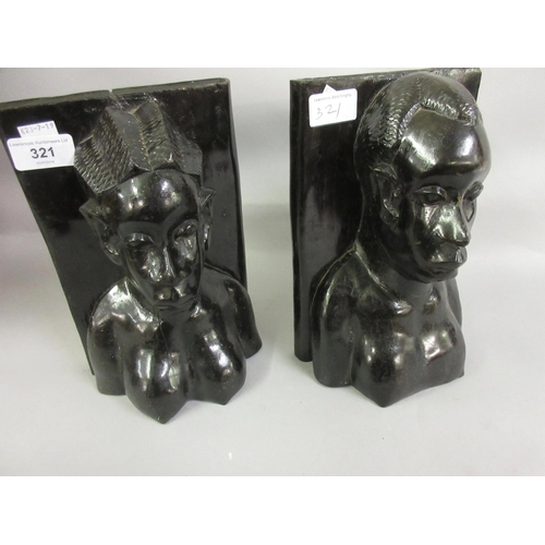 321 - Pair of African carved hardwood bookend figures...