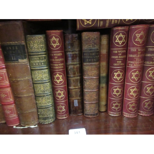 381 - Quantity of leather and linen bound volumes including ' Baxter's Christian Directory ' and ' The Wor...
