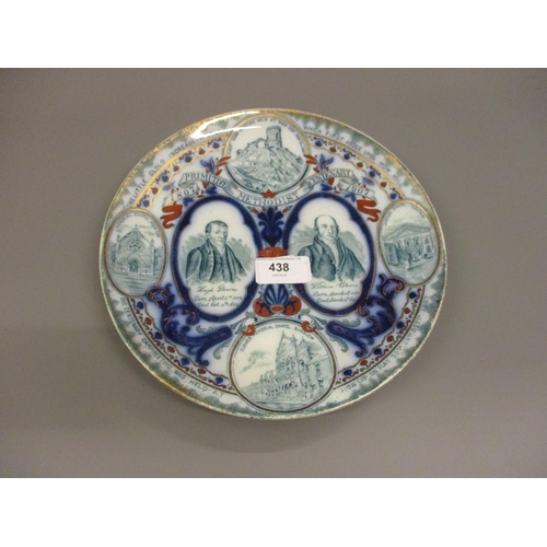 438 - Wood and Son 1907 Methodist Centenary pottery plate...