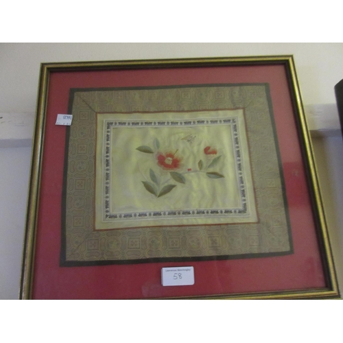 58 - Group of three various Chinese silk embroidered pictures, birds...