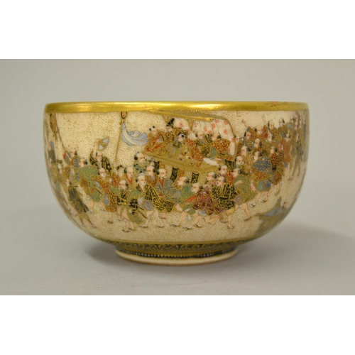 594 - Small finely painted Satsuma pottery bowl all-over painted with various figures, signed with seal ma...