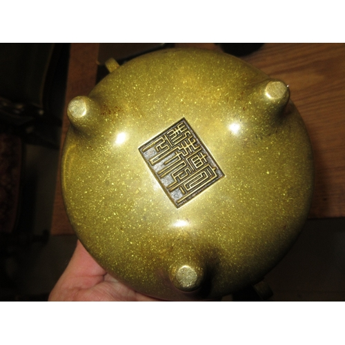 1639 - Chinese gold patinated bronze two handled censer, signed with square seal mark to base, 2.5ins high,...