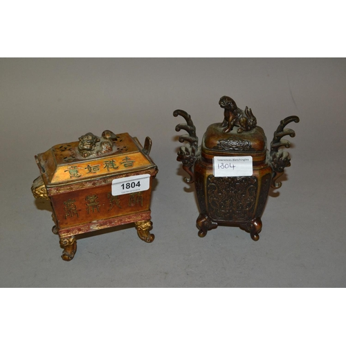 1804 - Japanese antimony gilt and red painted casket with cover, together with a small Japanese bronze vase...