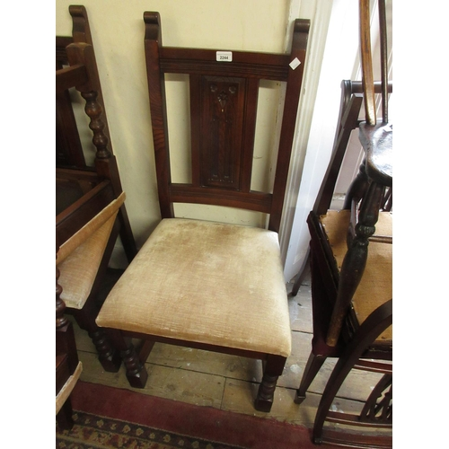 2244 - Set of four reproduction oak dining chairs with Gothic style backs...