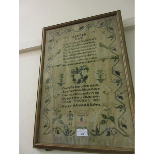 23 - 19th Century Welsh needlework sampler worked by Joah Thomas 1845, 19.5ins x 13ins...