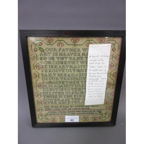 42 - Small George III needlework Lord's Prayer sampler, signed Sophia Golden, 9.25ins x 8.25ins approxima...