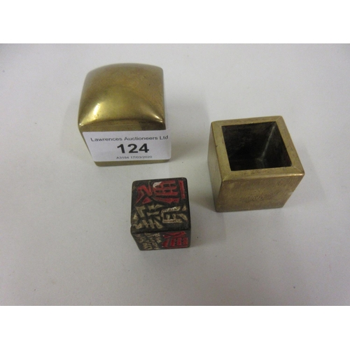 124 - Chinese square brass seal box, with seal...