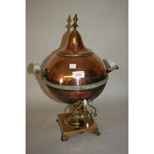 1717 - 19th Century copper Samovar with square platform base and bracket feet together with an antique copp...