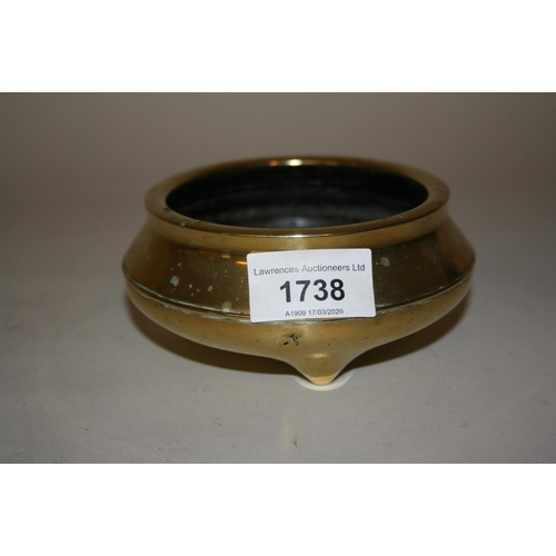 1738 - Small 19th / 20th Century Chinese bronze censer of plain circular squat design, seal mark to base, 4...