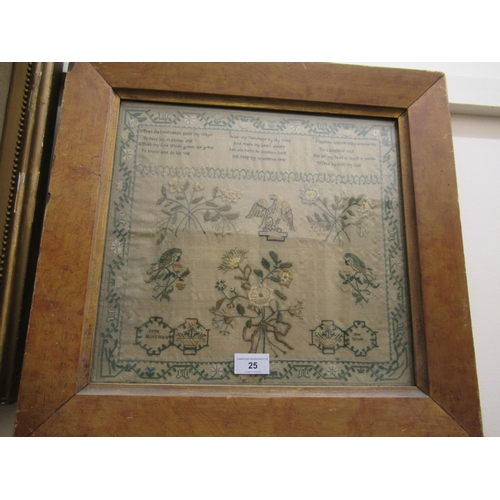 25 - Late 18th or early 19th Century pictorial and motto sampler, signed Jane Horsman, Her Work, mounted ...