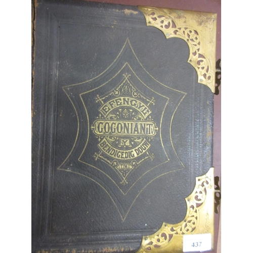 437 - 19th Century gilt metal mounted family bible...